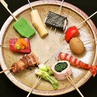◆米油で揚げるサクサク&軽さに食が進む串揚げ◆
