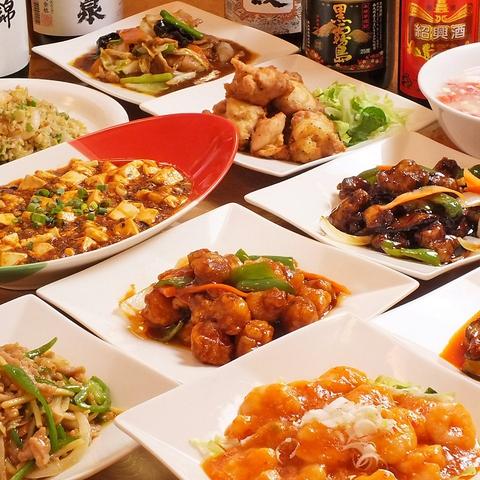 中華レストラン 孔府家宴 長町店