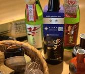 近江屋熟成鶏十八番 錦橋店のおすすめ料理3