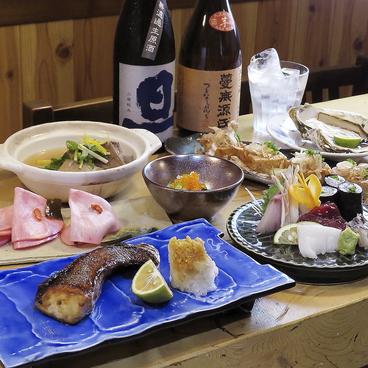 四季旬菜 あそこのおすすめ料理1