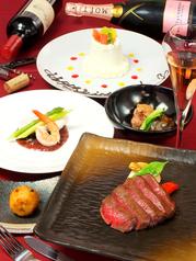 steak lounge 煉 Renのコース写真
