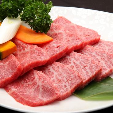 吾照里 オジョリ 品川ウィング高輪店のおすすめ料理1