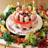 【誕生日コース】メッセージ付きケーキタワーをご用意