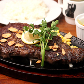 ステーキ食堂 STEAK DINER 三崎町店のおすすめ料理3