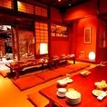 新栄駅から徒歩5分の居酒屋です♪古民家調の琉球をモチーフとした店内。2名様から最大20名様がご利用できる大小様々なタイプの完全個室をご用意!雰囲気から料理まで、本格的な沖縄・九州の雰囲気を新栄で味わえます☆いつもと少し違った居酒屋をお探しならいもんちゅ母屋新栄店へぜひお越し下さい☆