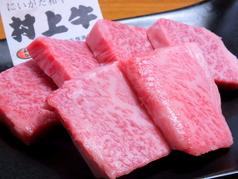 豚牛 新潟駅南店のおすすめ料理1