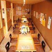 串かつ なごみや 筑紫野店の雰囲気2