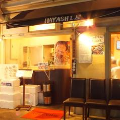 居酒屋キッチンHAYASHI屋の雰囲気1