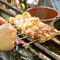 【職人技】炭火で焼き上げる串焼き!
