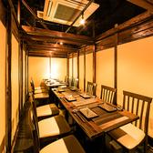 ★最大20名テーブル個室★