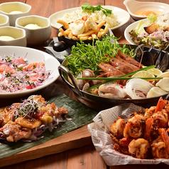 Oriental Market&Bistro NIJYU-MARU にじゅうまる 渋谷道玄坂店のおすすめ料理1