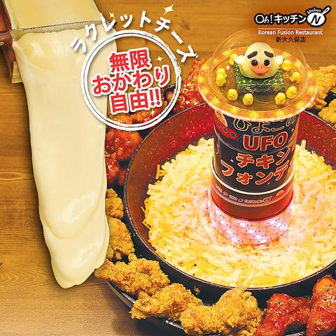 フォトジェニック抜群☆焼いたサムギョプサルにアツアツのラクレットをかけてどうぞ!!