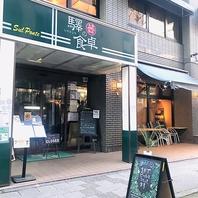 桜木町駅から徒歩5分♪1階は醸造所になっています!