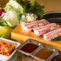 料理メニュー写真野菜たっぷりサムギョプサル