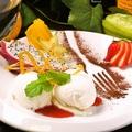 料理メニュー写真北海道プレミアムミルクアイス フルーツ添え