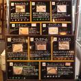 ワインに合うチーズもたくさんご用意しております!3種盛り、5種盛りをご自身で選ぶ楽しさ!!