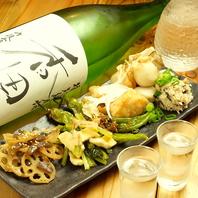 京町屋で美味しい日本酒と京都のおばんざいを…♪