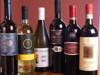 イタリアワインも