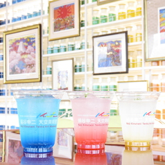絹谷幸二 天空美術館 天空カフェの写真