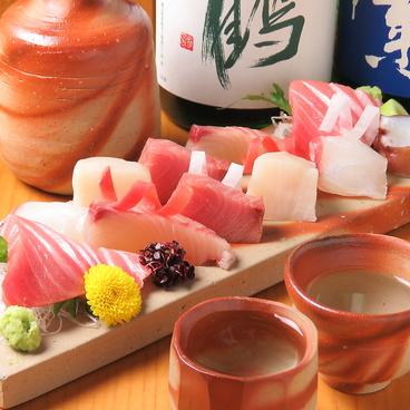 居酒屋 爺や 岡山のおすすめ料理1