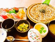 和食レストランとんでん 青梅店のおすすめ料理1