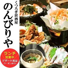 人気ランチ御膳は690円~ 歓送迎会にプレート進呈★