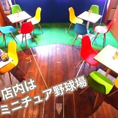 町田スタジアム 野球な酒場の雰囲気1
