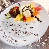 誕生日、歓送迎会にチェキ付き寄書き用色紙プレゼント