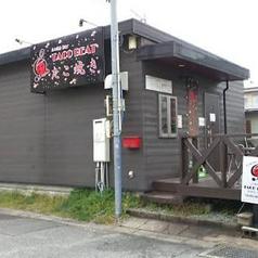 たこ焼きBar TACOBEAT タコビート 田村店の写真
