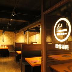 当店は全席禁煙です。店内に分煙室を設置しておりますので、喫煙される際は分煙室をご利用下さい!