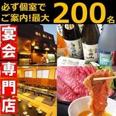 牛1頭買いの本丸 姫路 姫路駅のグルメ