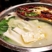 中華 DAIRINKAN ダイリンカンのおすすめ料理3