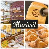 Maricel マリセルの詳細