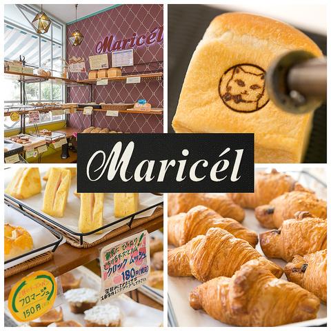 Maricel マリセル