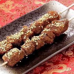 牛肉の串焼き(1本)