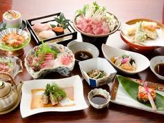 新日本料理 つかさの写真