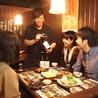 博多うまかもん ぶあいそ 高田馬場のおすすめポイント3