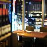 ワインと串カツ GINZA 六覺燈 Vinのおすすめポイント2