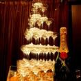 貸切限定特典!誰もが1度はやってみたいと思う、シャンパンタワー。誕生日会・結婚式2次会の祝杯に、送別会・歓迎会のサプライズに、忘年会・新年会の余興に…パーティーに華を添えるビッグな演出としてぜひご利用下さい!4段(20杯・スパークリングワイン2本付)10000円/5段(35杯・スパークリングワイン4本付)17500円