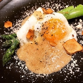 オステリア エ バール リカドのおすすめ料理3