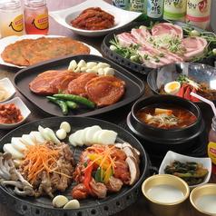韓食Cafeレストラン ペゴッパ