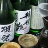 Bar USHIO ウシオのおすすめポイント3