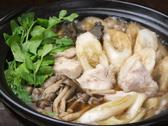 鱒夫亭のおすすめ料理2