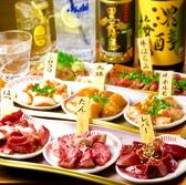 ホルモン きんたろー 調布店 (調布)
