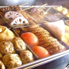 OMAKIのおすすめ料理1
