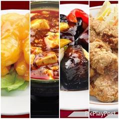 中華料理 好運来のコース写真