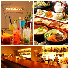 Cocktail & Dining aunsの写真