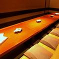 掘りごたつ式完全個室。ちょっとした集まりや会合に使いやすい中人数用個室♪10名~16名までご利用できます♪