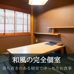 天ぷら 海鮮 地酒 弥栄 いやさか 米子駅前店の雰囲気1