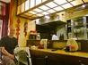 五芳厨のおすすめポイント1